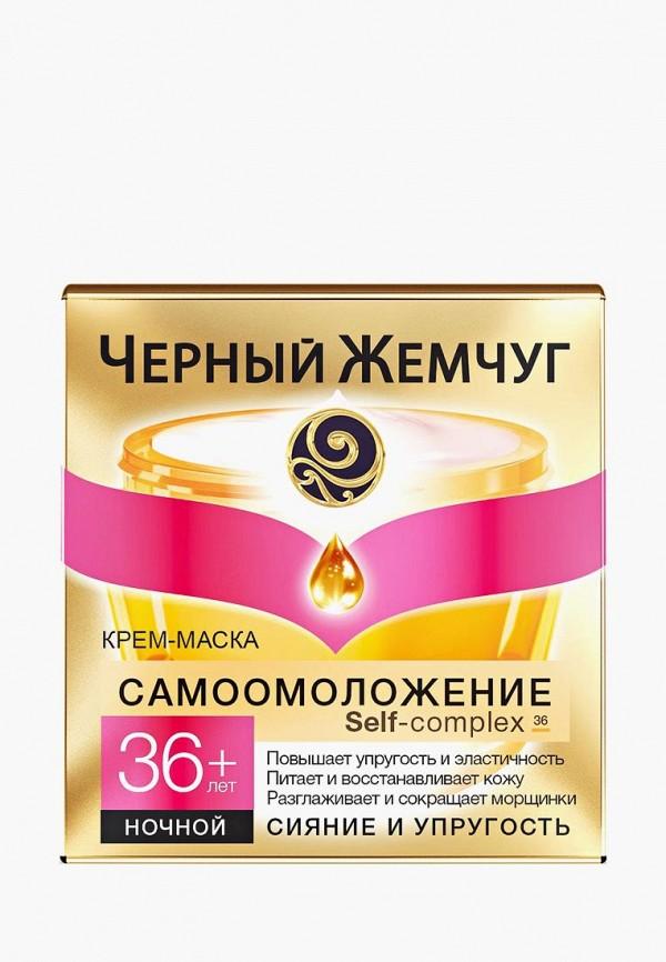 Крем для лица Черный Жемчуг Черный Жемчуг CH046LWZKG07 santigold santigold 99 cents