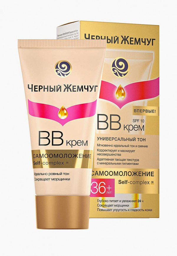 BB-Крем Черный Жемчуг Черный Жемчуг CH046LWZKG08