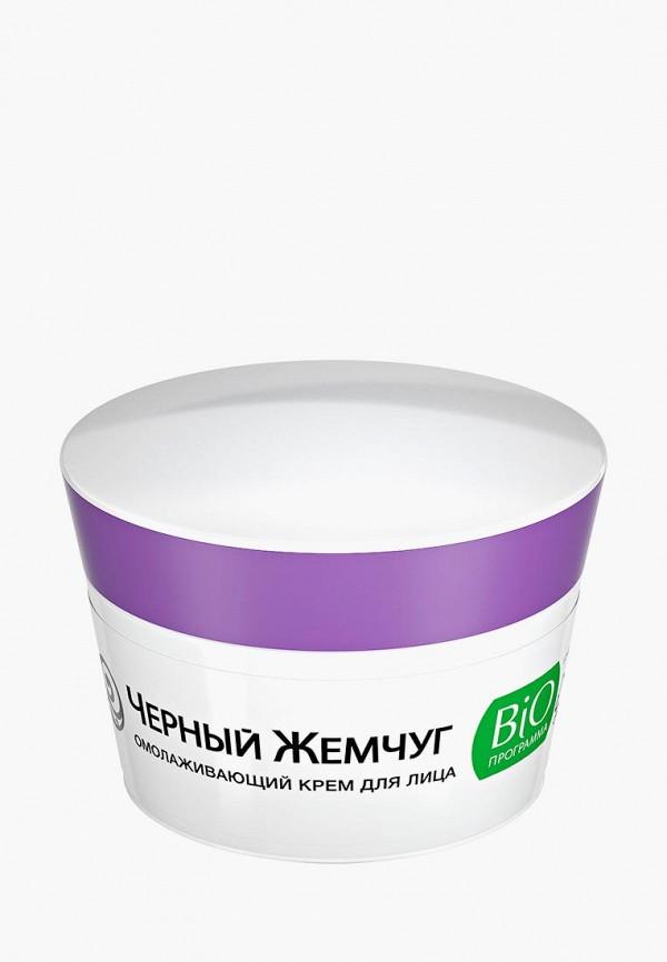 Купить косметику черный жемчуг в интернет магазине купить греческую натуральную косметику