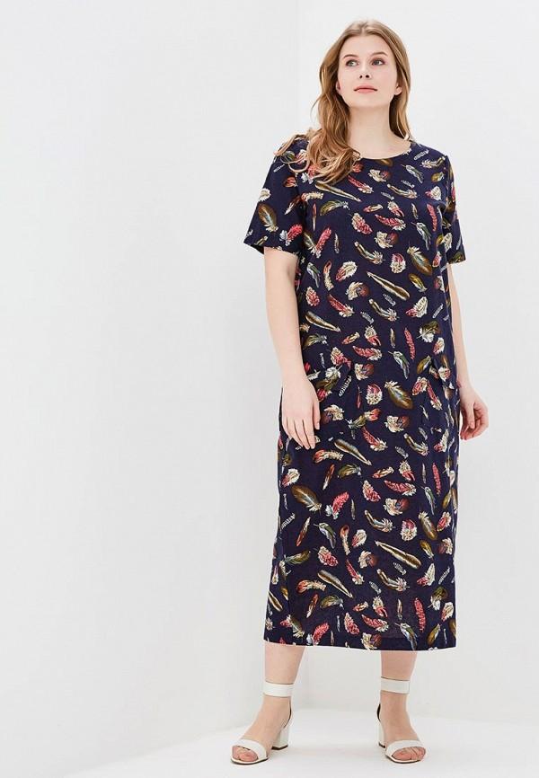 Платье Chic de Femme Chic de Femme CH055EWATHI1 romain gary clair de femme