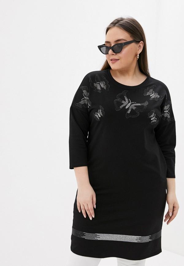 женское платье-толстовки chic de femme, черное