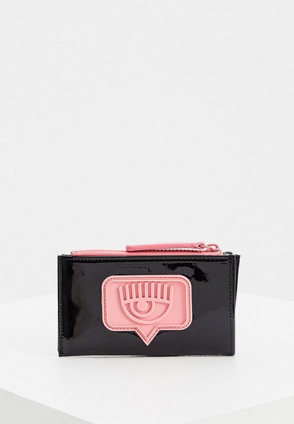 женский кошелёк chiara ferragni collection, черный