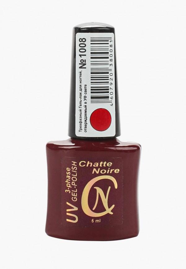 Гель-лак для ногтей Chatte Noire Chatte Noire CH059LWANGG2 гель лак для ногтей chatte noire chatte noire ch059lwangg9
