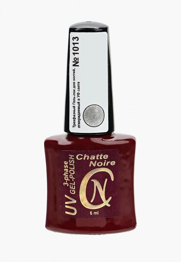Гель-лак для ногтей Chatte Noire Chatte Noire CH059LWANGG4 гель лак для ногтей chatte noire chatte noire ch059lwangi7