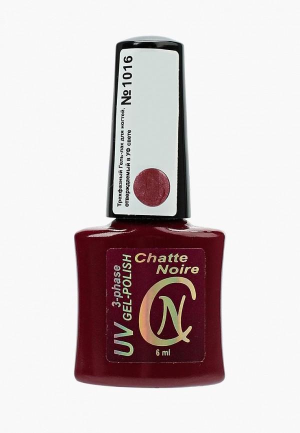 женский лак для ногтей chatte noire, бордовый