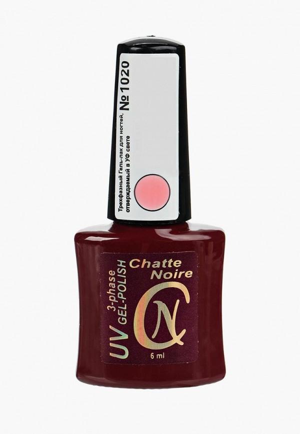женский лак для ногтей chatte noire, розовый