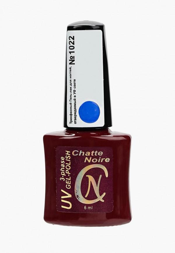 Гель-лак для ногтей Chatte Noire Chatte Noire CH059LWANGG8 лак для ногтей chatte noire chatte noire ch059lwcxzl3