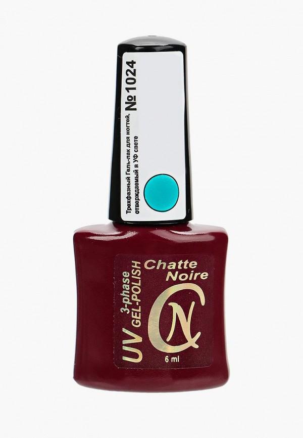 Гель-лак для ногтей Chatte Noire Chatte Noire CH059LWANGG9 гель лак для ногтей chatte noire chatte noire ch059lwangn6