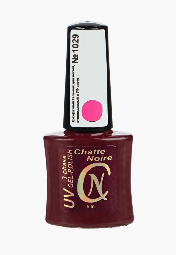Гель-лак для ногтей Chatte Noire Chatte Noire CH059LWANGH1 усилитель blaupunkt gta 450
