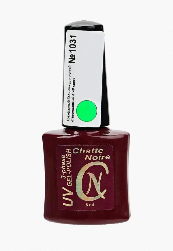 Гель-лак для ногтей Chatte Noire Chatte Noire CH059LWANGH3