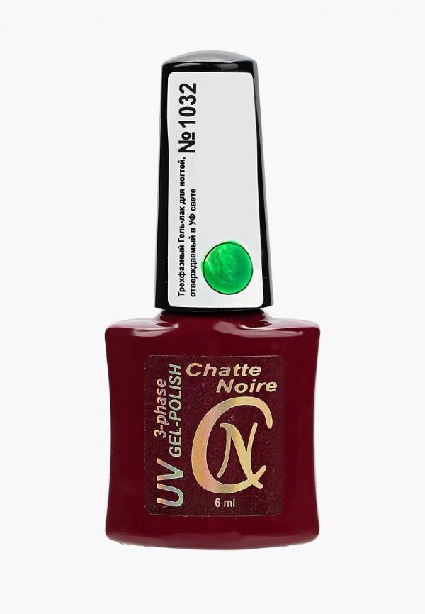 женский лак для ногтей chatte noire, зеленый