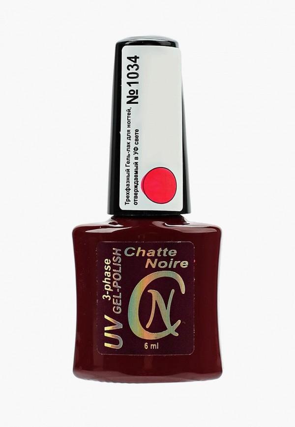 Гель-лак для ногтей Chatte Noire Chatte Noire CH059LWANGH6 недорого