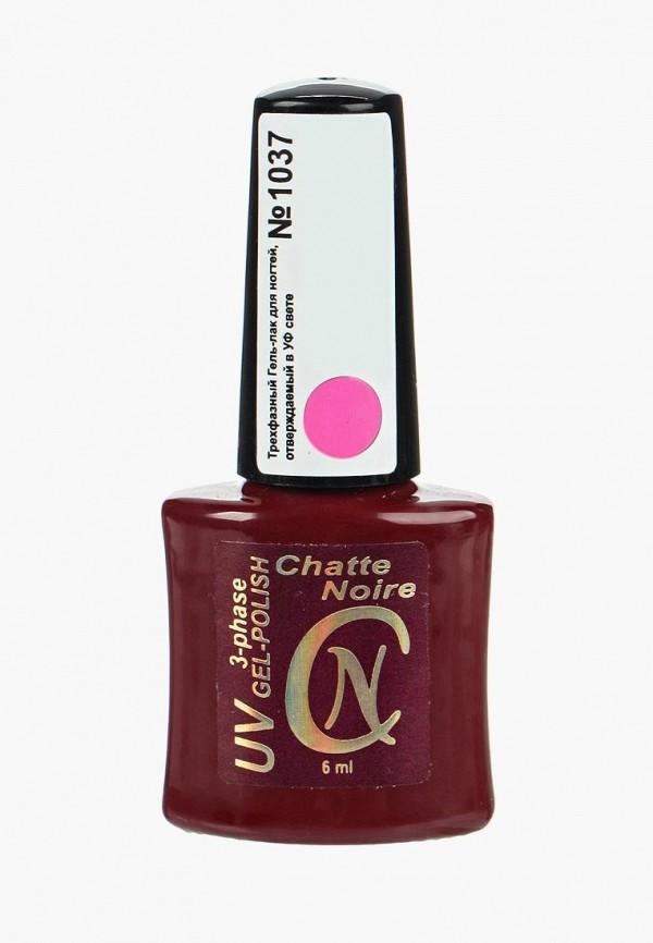 Гель-лак для ногтей Chatte Noire Chatte Noire CH059LWANGH7 лак для ногтей chatte noire chatte noire ch059lwcxzf4