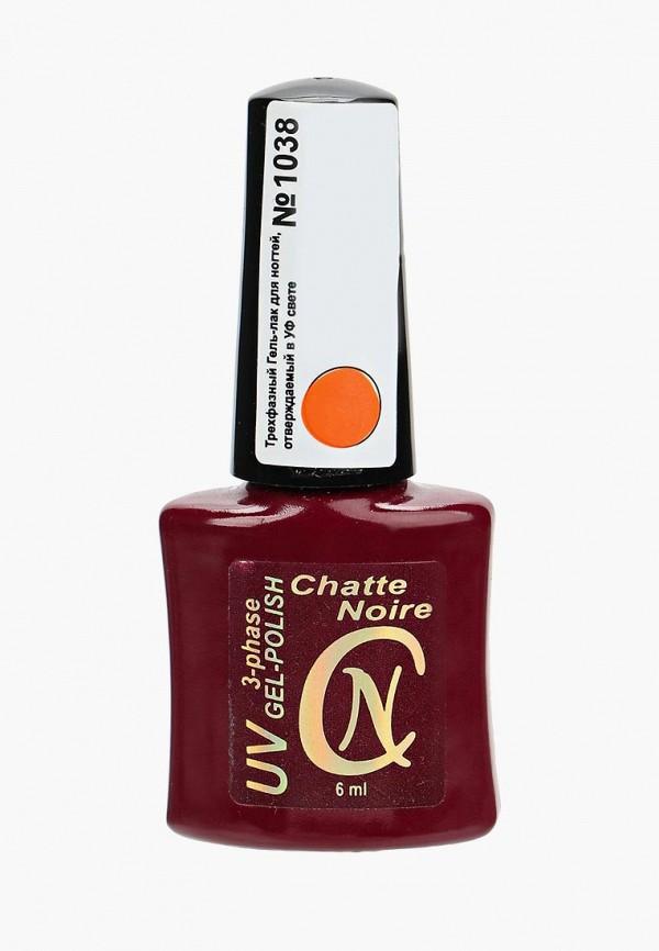 Гель-лак для ногтей Chatte Noire Chatte Noire CH059LWANGH8 лак для ногтей chatte noire chatte noire ch059lwcxzb2