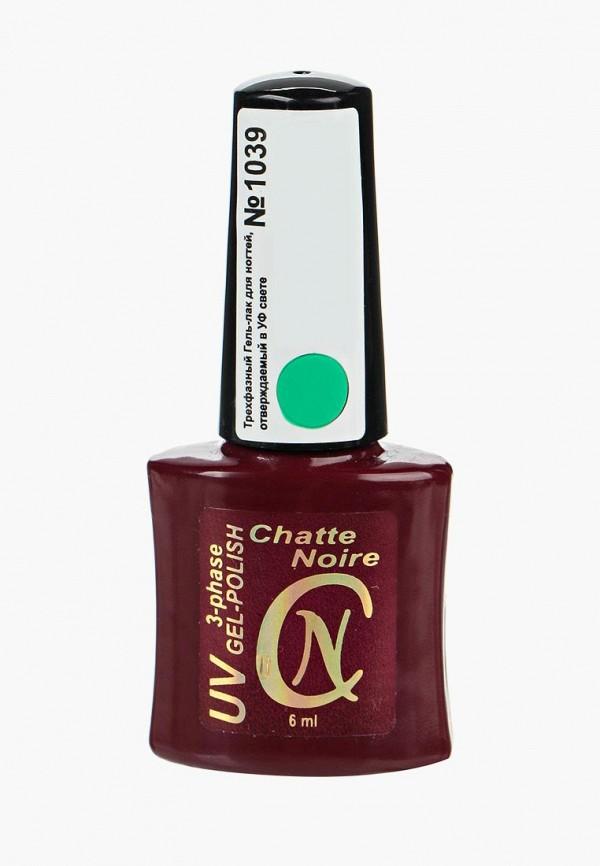 Гель-лак для ногтей Chatte Noire Chatte Noire CH059LWANGH9 лак для ногтей chatte noire chatte noire ch059lwcxzb2