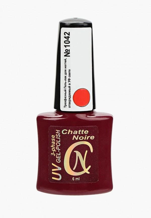 Гель-лак для ногтей Chatte Noire Chatte Noire CH059LWANGI1 лак для ногтей chatte noire chatte noire ch059lwcxzl3