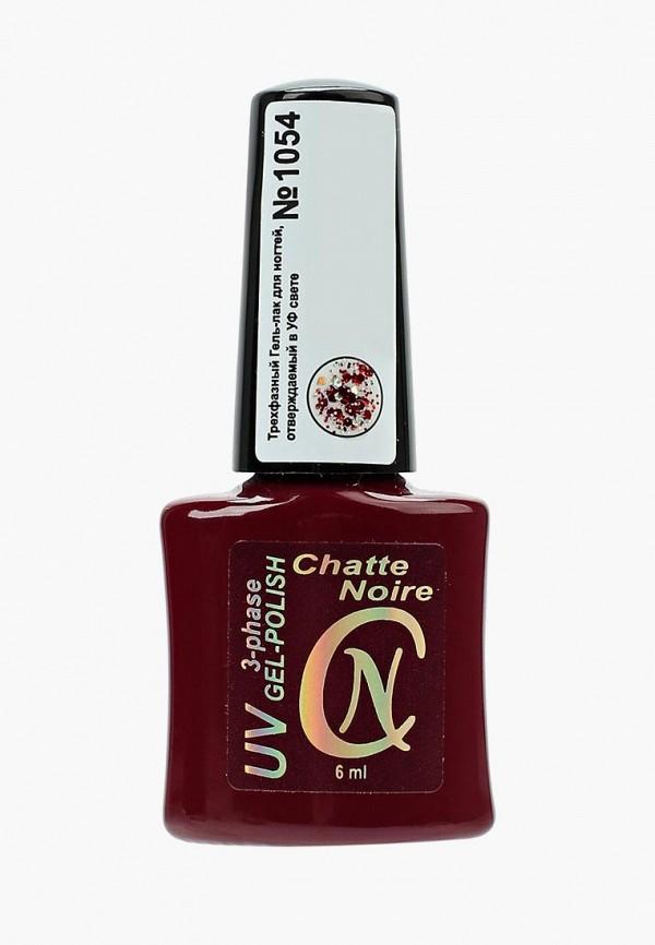 Гель-лак для ногтей Chatte Noire Chatte Noire CH059LWANGI3