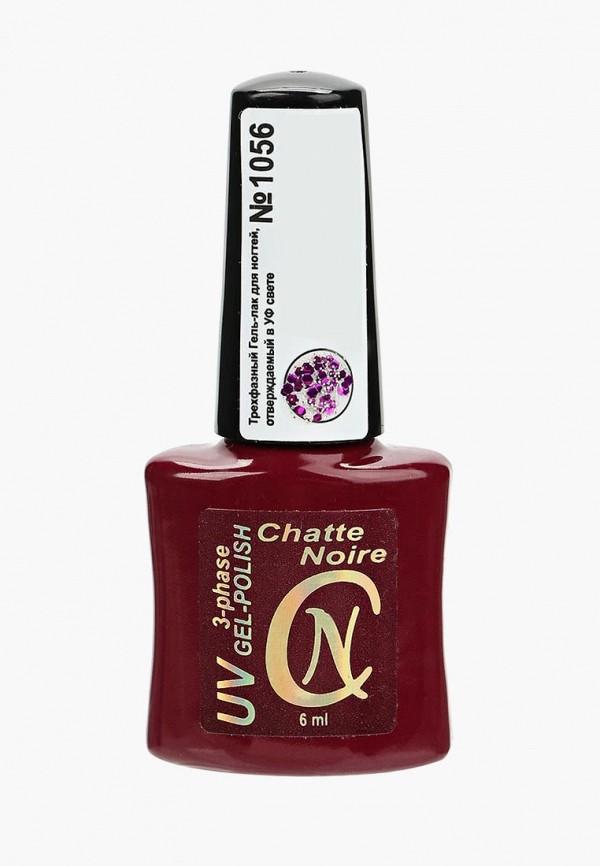 Гель-лак для ногтей Chatte Noire Chatte Noire CH059LWANGI4 гель лак для ногтей chatte noire chatte noire ch059lwangm7