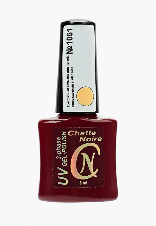 Гель-лак для ногтей Chatte Noire Chatte Noire CH059LWANGI9 лак для ногтей chatte noire chatte noire ch059lwcxzl3