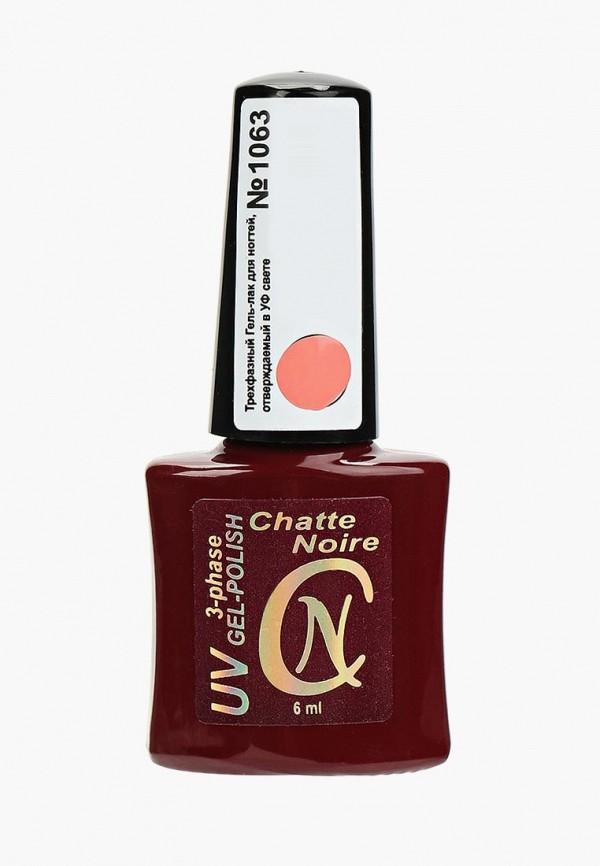 Гель-лак для ногтей Chatte Noire Chatte Noire CH059LWANGJ1