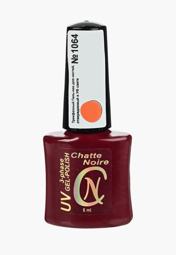 женский лак для ногтей chatte noire, оранжевый