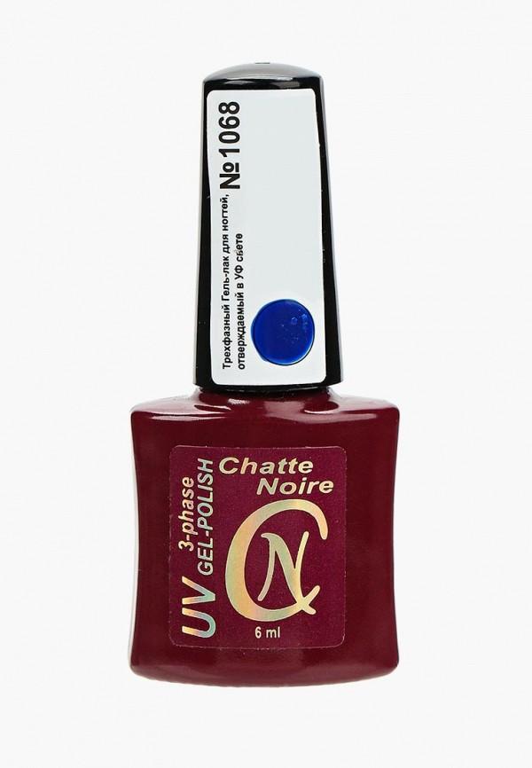 Гель-лак для ногтей Chatte Noire Chatte Noire CH059LWANGJ6 гель лак для ногтей chatte noire chatte noire ch059lwangg9