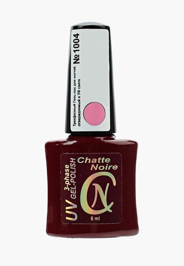 Гель-лак для ногтей Chatte Noire Chatte Noire CH059LWANGL4 лак для ногтей chatte noire chatte noire ch059lwcxzg4