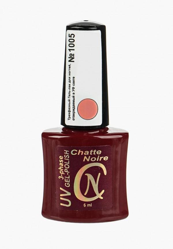 Гель-лак для ногтей Chatte Noire Chatte Noire CH059LWANGL5
