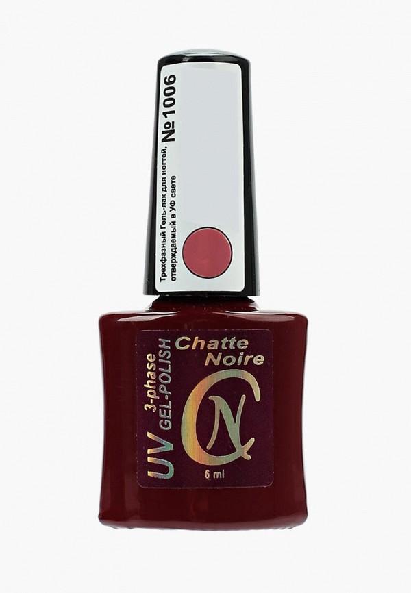 Гель-лак для ногтей Chatte Noire Chatte Noire CH059LWANGL6 лак для ногтей chatte noire chatte noire ch059lwcxzg4