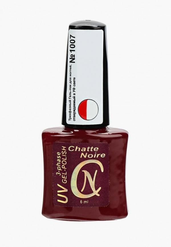 Гель-лак для ногтей Chatte Noire Chatte Noire CH059LWANGL7 лак для ногтей chatte noire chatte noire ch059lwcxzj4