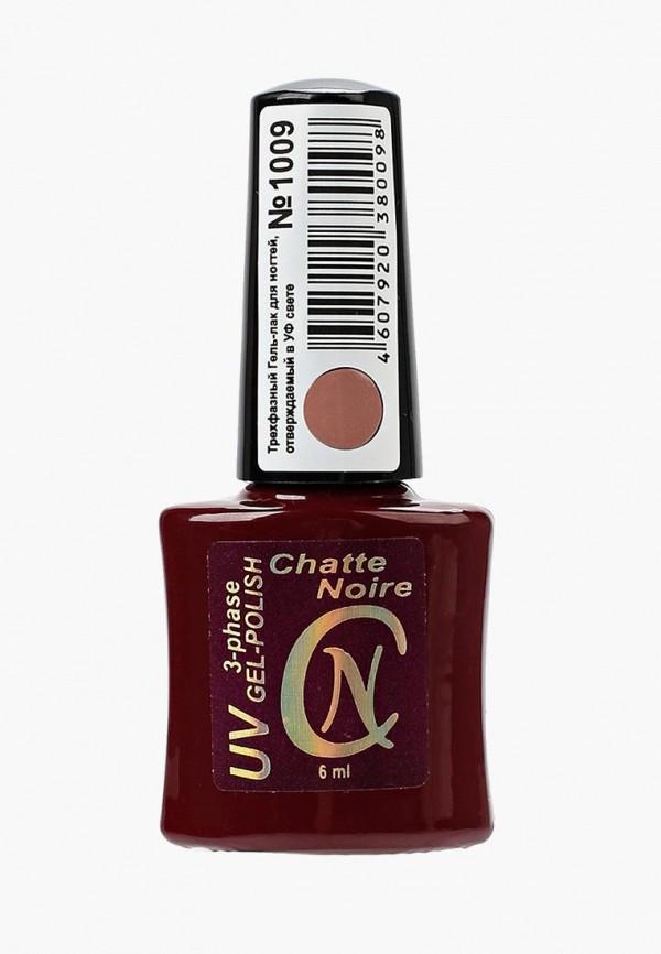 Гель-лак для ногтей Chatte Noire Chatte Noire CH059LWANGL8 гель лак для ногтей chatte noire chatte noire ch059lwangg9