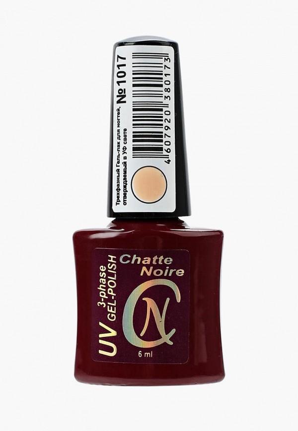 Гель-лак для ногтей Chatte Noire Chatte Noire CH059LWANGM1 лак для ногтей chatte noire chatte noire ch059lwcxzi8