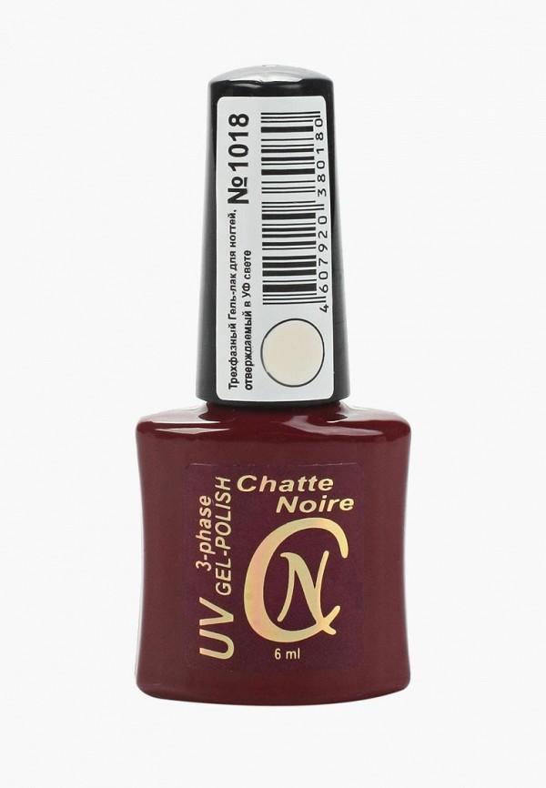 Гель-лак для ногтей Chatte Noire Chatte Noire CH059LWANGM2 гель лак для ногтей chatte noire chatte noire ch059lwangm7