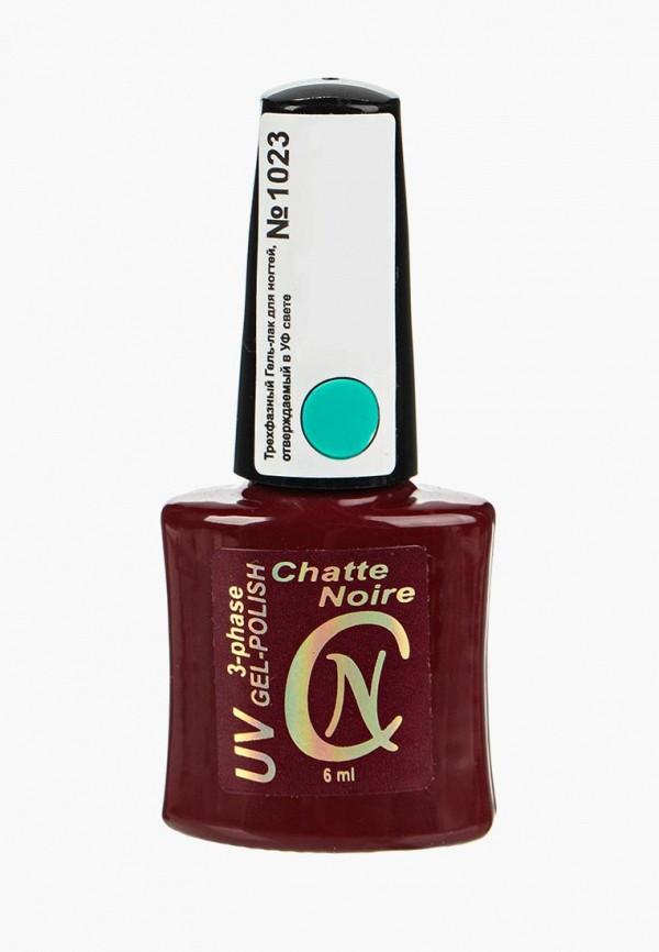 женский лак для ногтей chatte noire, бирюзовый