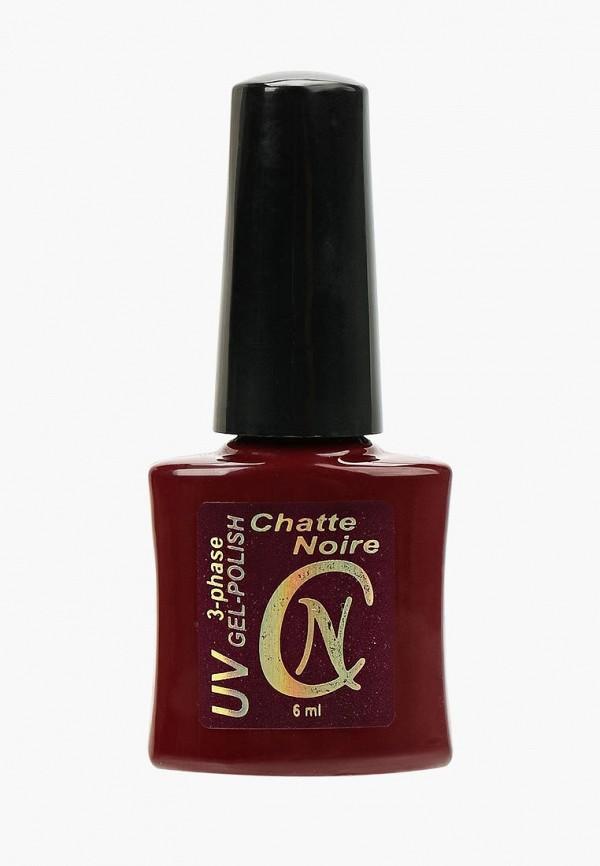 Гель-лак для ногтей Chatte Noire Chatte Noire CH059LWANGM6 лак для ногтей chatte noire chatte noire ch059lwcxzl3