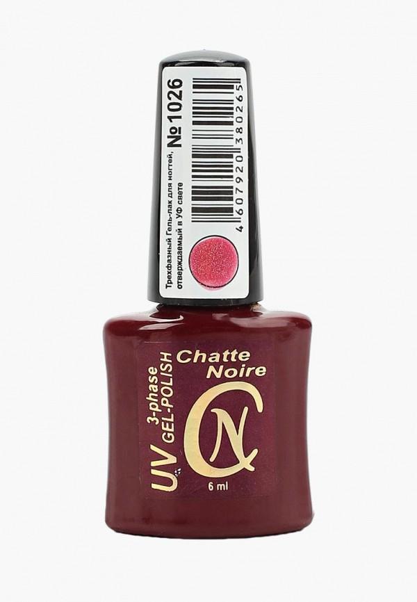Гель-лак для ногтей Chatte Noire Chatte Noire CH059LWANGM7 гель лак для ногтей chatte noire chatte noire ch059lwangn6
