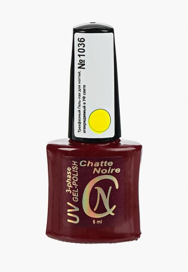 Гель-лак для ногтей Chatte Noire Chatte Noire CH059LWANGM9 лак для ногтей chatte noire chatte noire ch059lwcxzl3