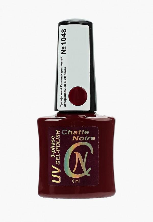 Гель-лак для ногтей Chatte Noire Chatte Noire CH059LWANGN2