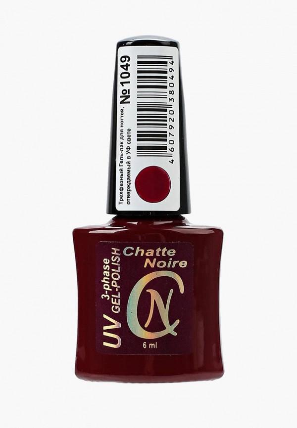Гель-лак для ногтей Chatte Noire Chatte Noire CH059LWANGN3 гель лак для ногтей chatte noire chatte noire ch059lwangm7