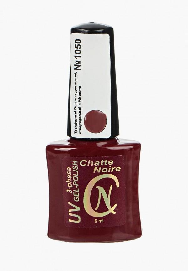 Гель-лак для ногтей Chatte Noire Chatte Noire CH059LWANGN4 лак для ногтей chatte noire chatte noire ch059lwcxzj5