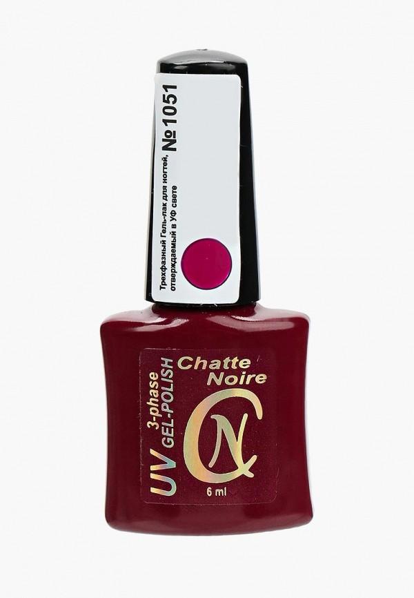 Гель-лак для ногтей Chatte Noire Chatte Noire CH059LWANGN5 лак для ногтей chatte noire chatte noire ch059lwcxzg4