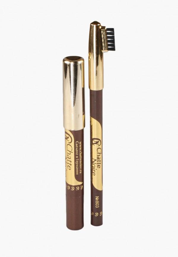 Набор для макияжа бровей Chatte Noire, Карандаш для бровей + Карандаш-тени №117 3, 46, ch059lwbojq9, коричневый, Осень-зима 2018/2019  - купить со скидкой