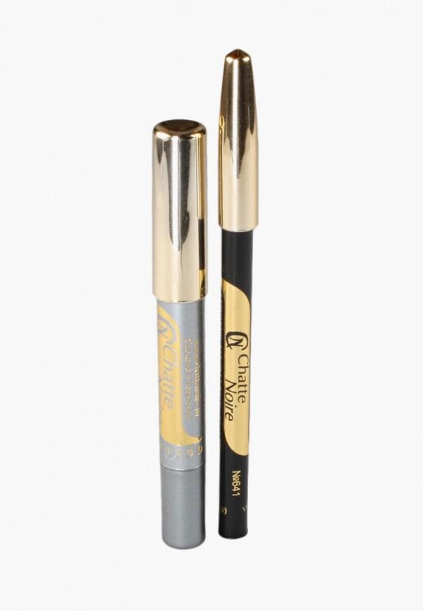 Набор для макияжа глаз Chatte Noire Chatte Noire CH059LWBOJS6 набор для макияжа глаз chatte noire chatte noire ch059lwbojt8