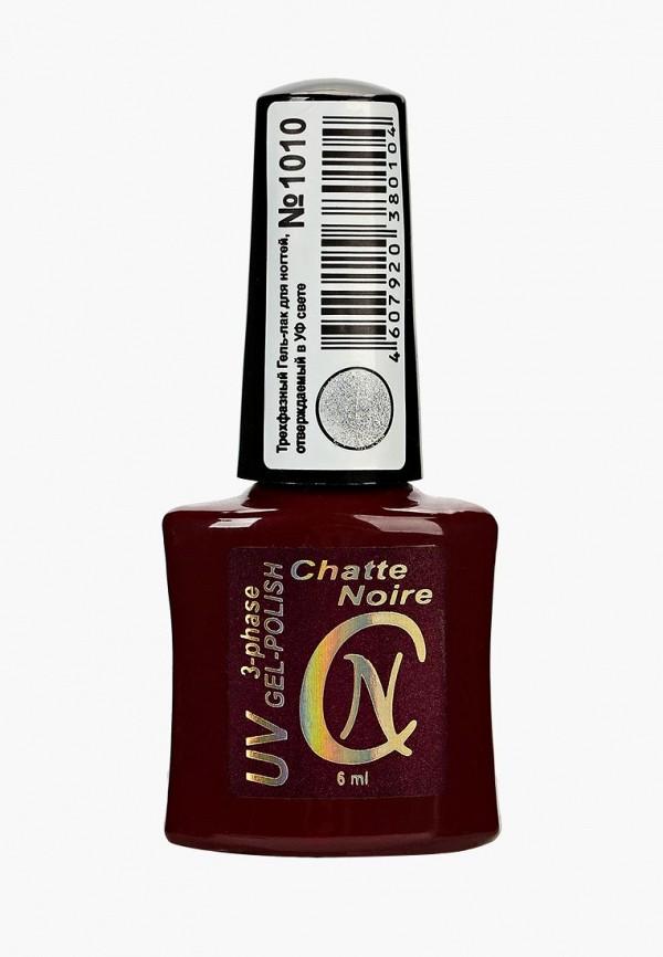 Гель-лак для ногтей Chatte Noire Chatte Noire CH059LWCXZA1 лак для ногтей chatte noire chatte noire ch059lwcxzg3