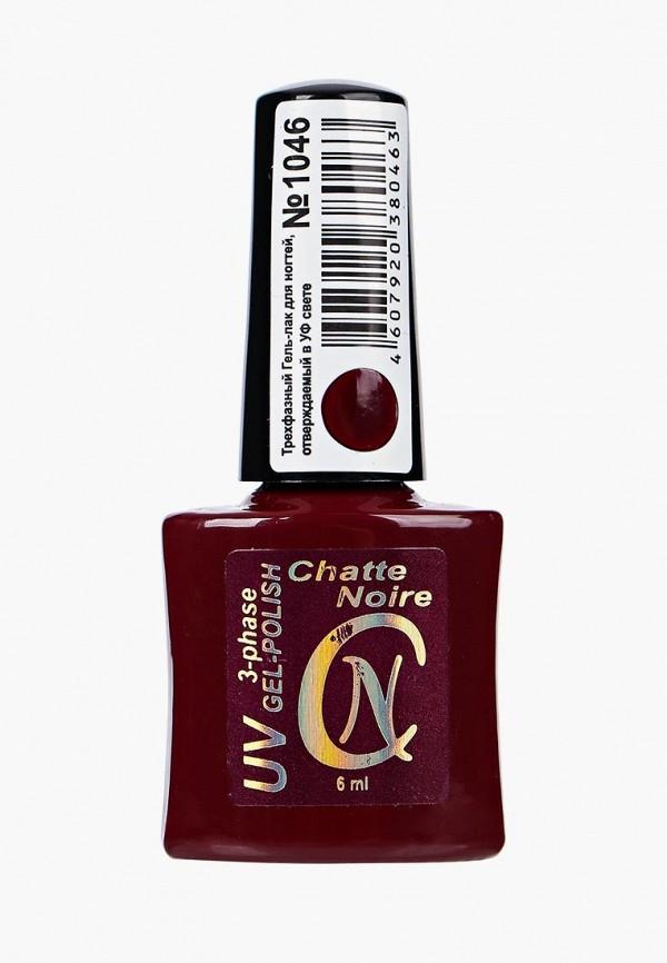 Гель-лак для ногтей Chatte Noire Chatte Noire CH059LWCXZA3
