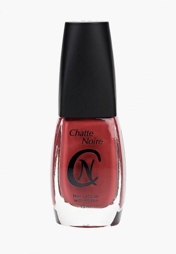Лак для ногтей Chatte Noire Chatte Noire CH059LWCXZA7 лак для ногтей chatte noire chatte noire ch059lwcxzb2