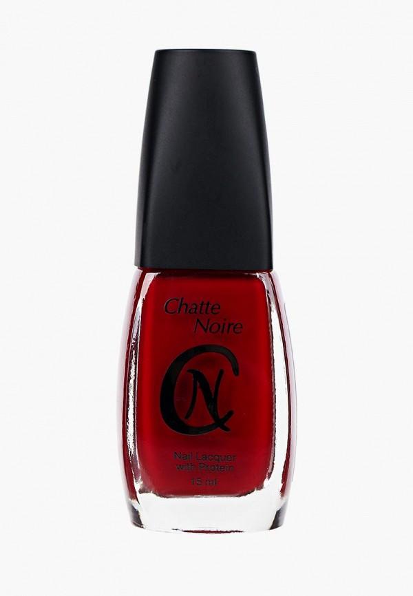 лак для ногтей chatte noire, бордовый