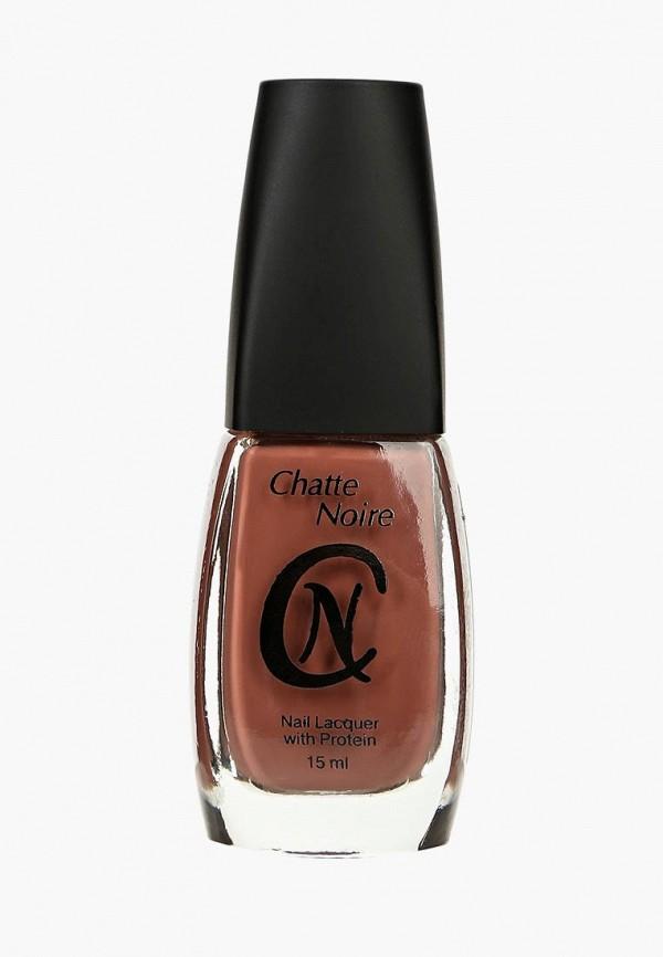 женский лак для ногтей chatte noire, коричневый