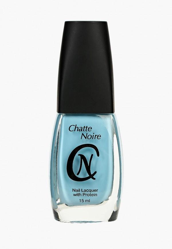 лак для ногтей chatte noire, голубой