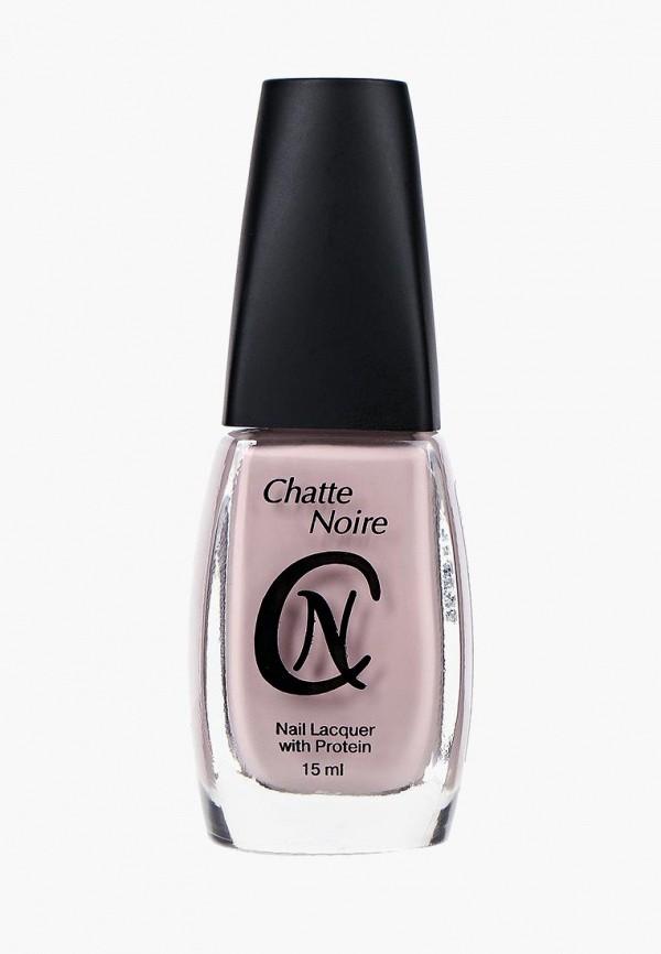 Лак для ногтей Chatte Noire Chatte Noire CH059LWCXZC4 лак для ногтей chatte noire chatte noire ch059lwcxzc4
